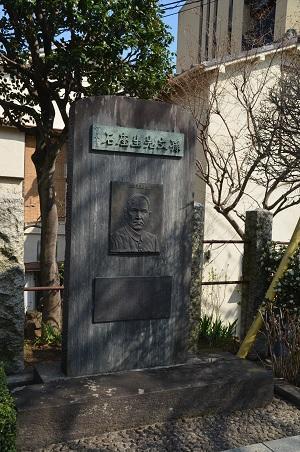 20190317白山神社34