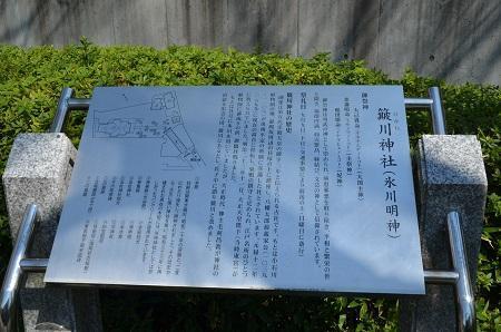 20190317簸川神社03