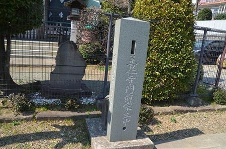 20190317簸川神社20