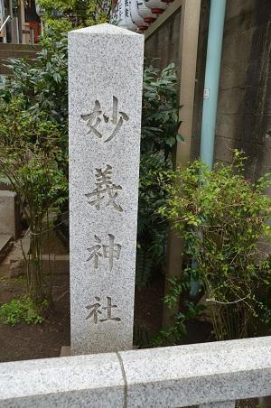 20190317妙義神社02