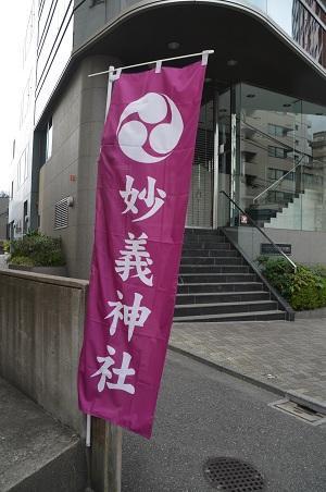 20190317妙義神社01