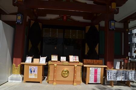 20190318蒲田八幡神社09