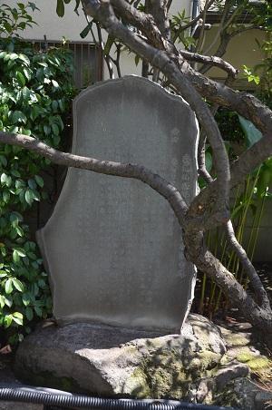 20190318蒲田八幡神社15