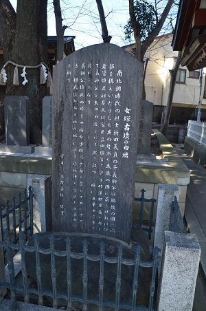 20190318女塚神社15