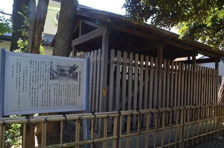 20190318新田神社24