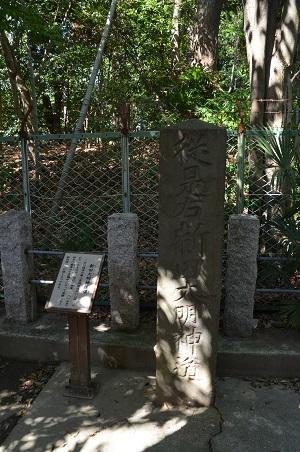 20190318新田神社23
