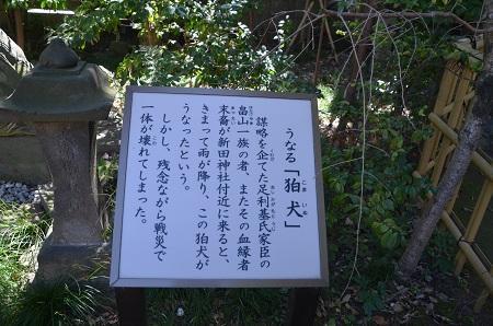 20190318新田神社19