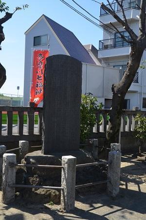 20190318東八幡神社0118