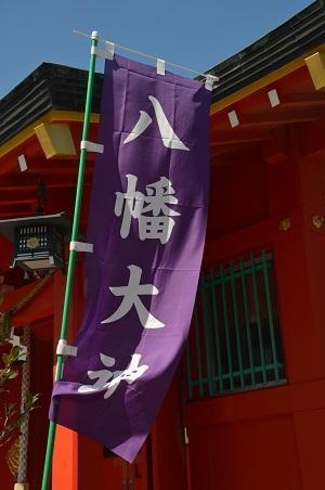 20190318東八幡神社0114