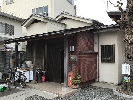 20190319福森稲荷神社17