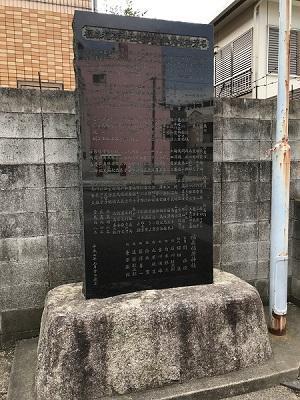 20190319福森稲荷神社15