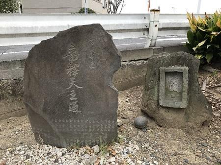 20190319福森稲荷神社14