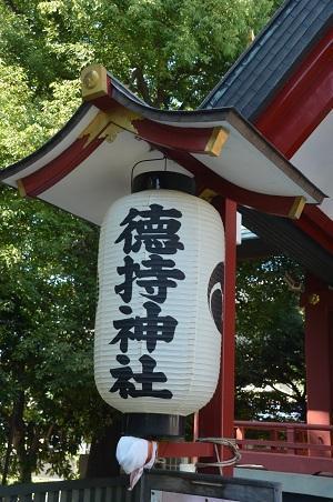 20190318徳持神社14