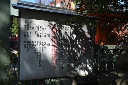 20190318徳持神社24
