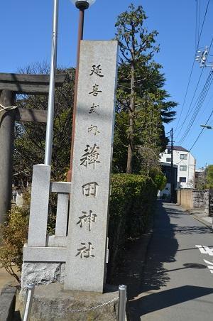 20190318稗田神社0101