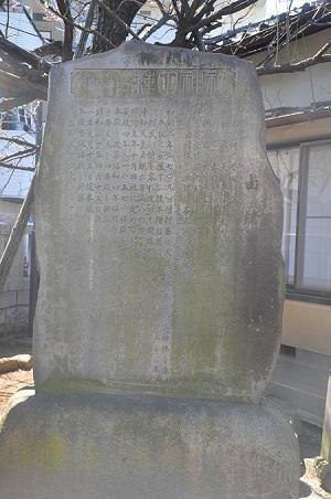 20190318稗田神社0123