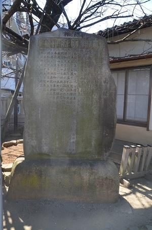 20190318稗田神社0122