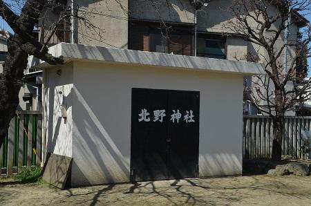 20190318北野神社16