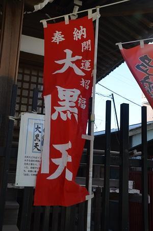 20190318矢口氷川神社13