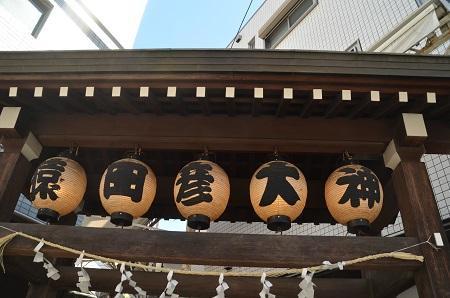 20190324猿田彦大神庚申堂04