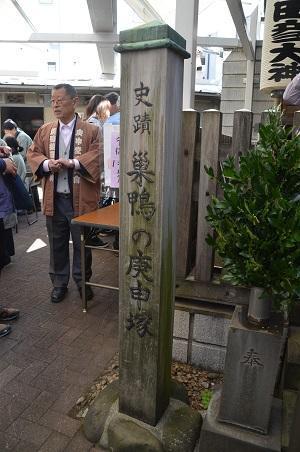 20190324猿田彦大神庚申堂13