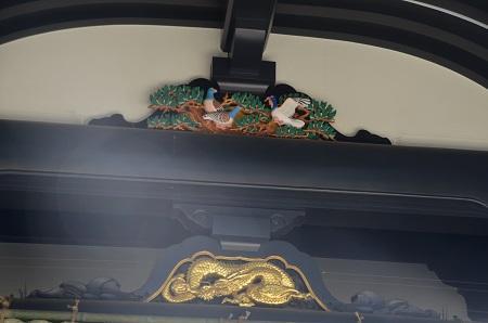 20190324穴八幡宮09