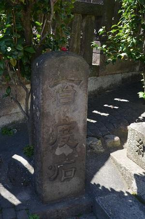 20190324目白豊坂稲荷神社12