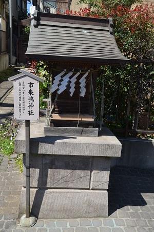 20190324目白豊坂稲荷神社14