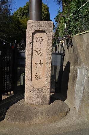 20190324諏訪神社02