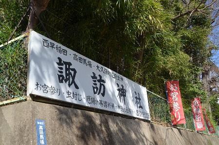 20190324諏訪神社01
