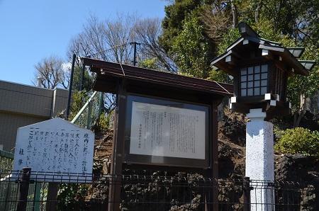 20190324東山稲荷神社06