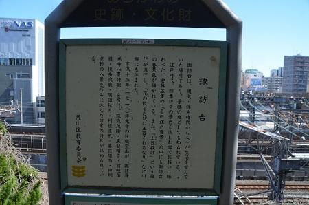 20190324道灌山城03