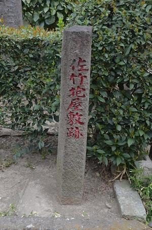20190329佐竹稲荷神社09