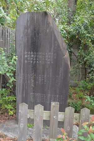 20190329梅田神明宮13