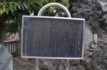 20190329綾瀬稲荷神社21