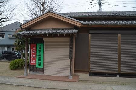 20190329西亀有高木神社24