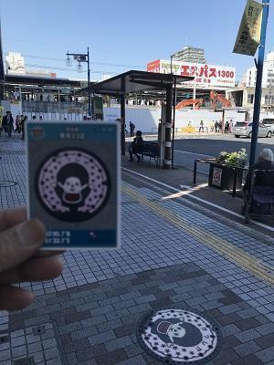 20190404マンホールカード04