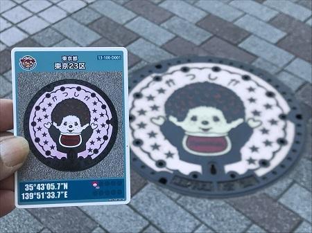 20190404マンホールカード03