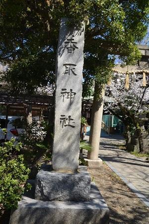 20190404間々井香取神社03