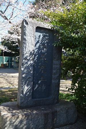 20190404間々井香取神社21