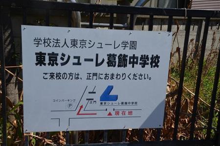 20190404松南小学校03