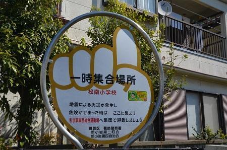 20190404松南小学校01