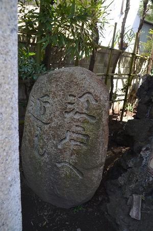 20190404於玉稲荷神社11