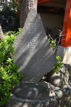 20190404於玉稲荷神社13
