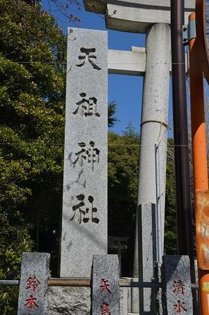 20190404奥戸天祖神社02