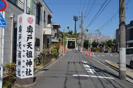 20190404奥戸天祖神社01