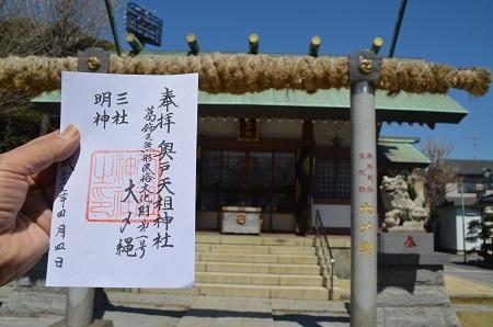 20190404奥戸天祖神社20