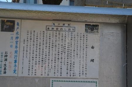 20190404葛飾天祖神社12