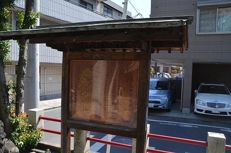 20190404亀戸水神社05