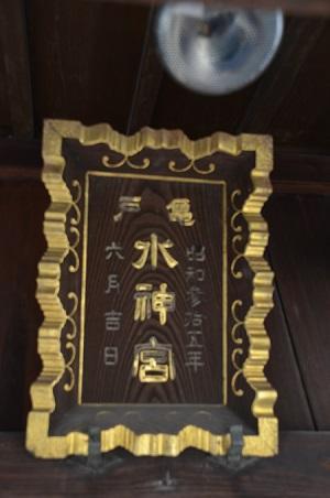 20190404亀戸水神社10